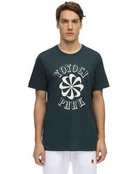 Nike Nrg Na Running T-shirt - Multicolour