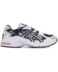 Asics - Gel Kayano 5 Sneakers - Lyst