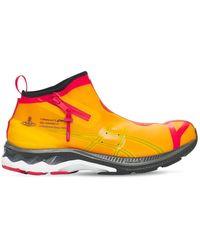 """Asics - Sneakers """"vivienne Westwood Gel-kayano"""" - Lyst"""