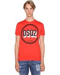 DSquared² - Very Very Dan Fit Tシャツ - Lyst