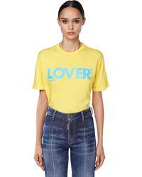 DSquared² - オーバーサイズコットンジャージーtシャツ - Lyst