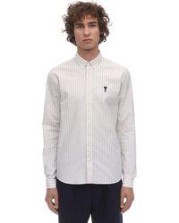 AMI Striped Logo Patch Cotton Oxford Shirt - Weiß