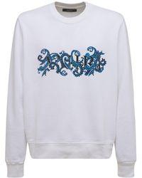 Amiri Paisley コットンジャージースウェットシャツ - ホワイト