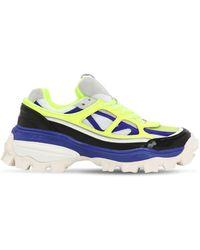 Juun.J Chunky-sneakers - Mehrfarbig