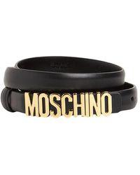 Moschino - Кожаный Ремень 2cm - Lyst