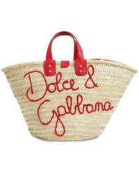 Dolce & Gabbana Kendra トートバッグ - レッド