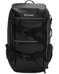 Columbia - 25l Street Elite Backpack - Lyst