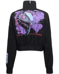 McQ Куртка Genesis Ii Из Рипстоп - Черный