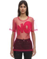 Viktor & Rolf No Sheer Tulle T-shirt - Красный