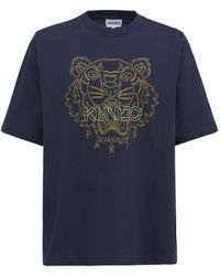 KENZO Icon コットンルーズtシャツ - ブルー