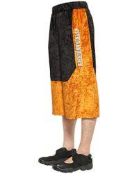 Astrid Andersen - Color Block Cotton Velour Shorts - Lyst