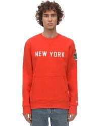 KTZ Far Eastコットンブレンドスウェットシャツ - オレンジ