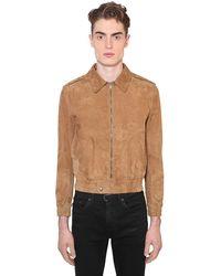Saint Laurent Куртка На Молнии - Коричневый
