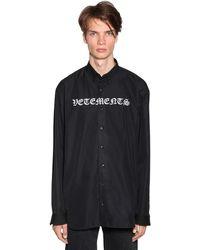 Vetements 刺繍入りポプリンシャツ - ブラック