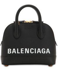 Balenciaga Xxs Ville レザー トップハンドルバッグ - ブラック
