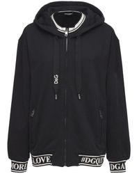 Dolce & Gabbana Logo Printed Full Zip Sweatshirt Hoodie - Black
