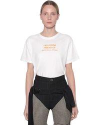 Natasha Zinko T-shirt In Jersey Di Cotone - Bianco