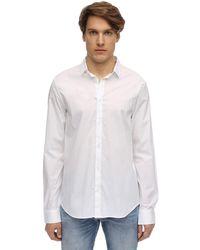 Armani Exchange Рубашка Из Стрейч Хлопка - Белый