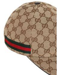 "Gucci Baseballkappe Aus Canvas Mit Logo ""gg Supreme"" - Natur"