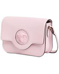 Versace Mini Medusa レザーショルダーバッグ - ピンク