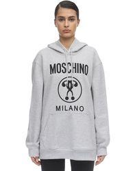 Moschino Свитшот С Капюшоном - Серый