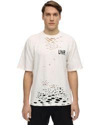 Unravel Project - ジャージーtシャツ - Lyst