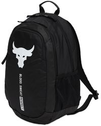 Under Armour - Ua Project Rock Brahma バックパック 25l - Lyst