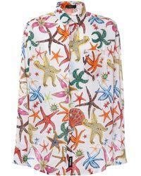 Versace Льняная Рубашка С Принтом - Белый