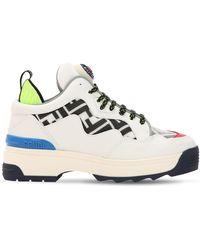 """Fendi Sneakers mit """"Zucca""""-Muster - Weiß"""