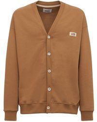 LC23 Cotton Fleece Cardigan - Natural