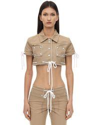 Courreges Cropped Cotton Jacket W/ Studs - Natural