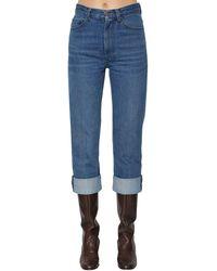 Marc Jacobs - Jeans Aus Baumwolldenim Mit Geradem Schnitt - Lyst