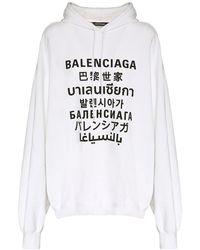 Balenciaga Свитшот Из Хлопка С Капюшоном - Белый