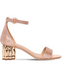 "Ferragamo 55mm Hohe Sandaletten Aus Satin ""azalea"" - Pink"