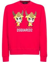 DSquared² Year Of The Ox コットンジャージースウェットシャツ - レッド