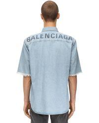 Balenciaga Рубашка Из Хлопкового Деним - Синий