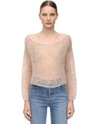 Gudrun & Gudrun Laetta Mohair Blend Loose Knit Jumper - Natural