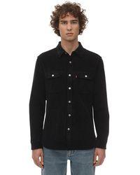 Levi's Ackson Walkerコットンシャツ - ブラック
