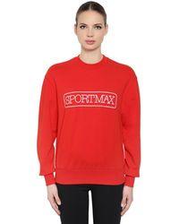 Sportmax コットンブレンドスウェットシャツ - レッド
