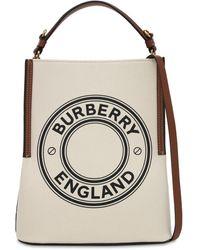 Burberry コットンキャンバスバケットバッグ - ナチュラル