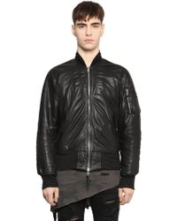 Unravel | Bomber In Nappa | Lyst