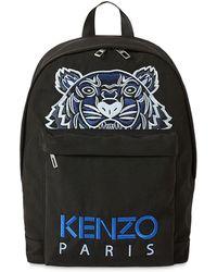 KENZO - Rucksack Mit Stickerei - Lyst