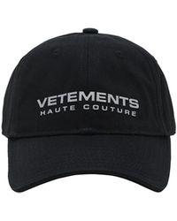 Vetements コットンベースボールキャップ - ブラック