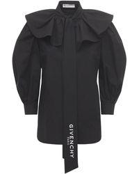 Givenchy Рубашка Из Поплин С Логотипом - Черный