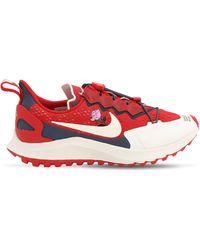 Nike X Undercover: Gyakusou Zoom Pegasus 36 Tr - Red