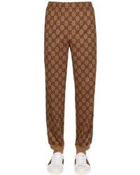 """Gucci Pantalon De Survêtement En Jersey De Coton """"Gg"""" - Marron"""