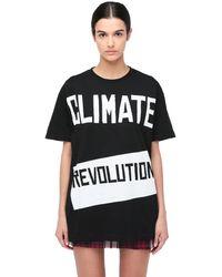 Vivienne Westwood Climate Revolution New Classic T-shirt - Black