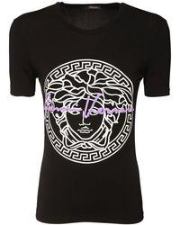 Versace - ストレッチビスコースジャージーtシャツ - Lyst