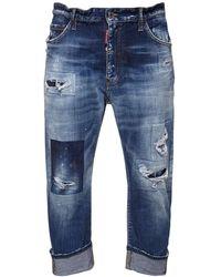 DSquared² Jeans Big Brother In Denim 26cm - Blu