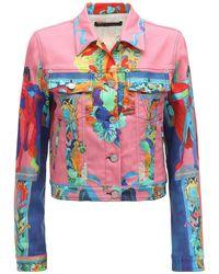 Versace Укороченная Куртка Из Денима С Принтом - Розовый